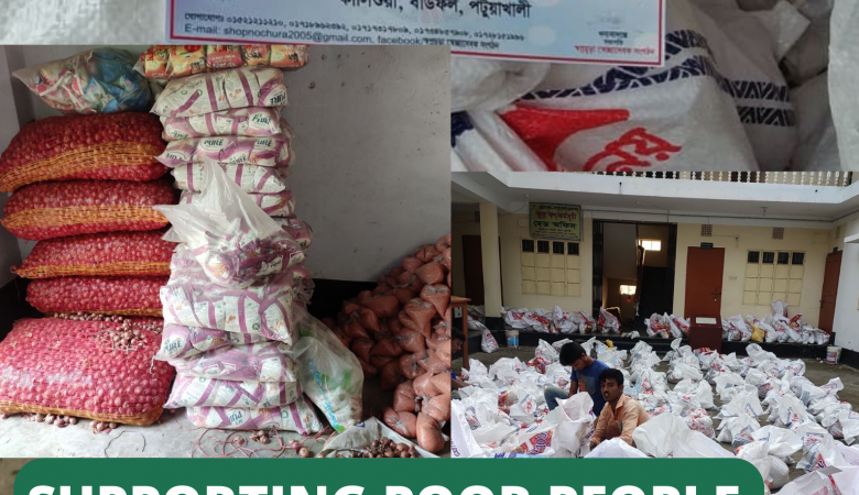 Helping COVID 19 affected family members